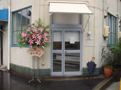 090605スーリープー① (コピー).JPG