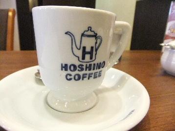120926星乃珈琲名古屋矢田店④、ブレンドコーヒー.JPG