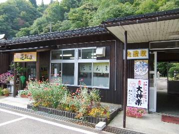 121013北濃駅③.JPG