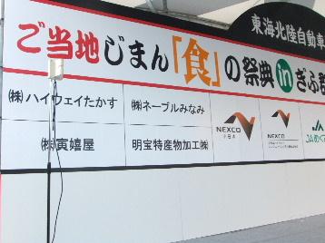 121013食の祭典2012①、ステージ.JPG