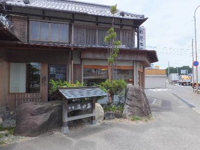 130702四日市の和菓子屋めぐり29、菊屋本店.JPG