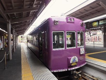 130716嵐電嵐山駅②.JPG