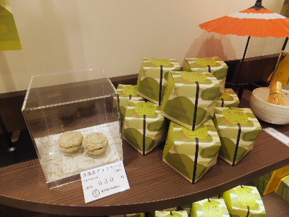130716SASAYAIORI+⑤、京抹茶ダッコワーズ.JPG