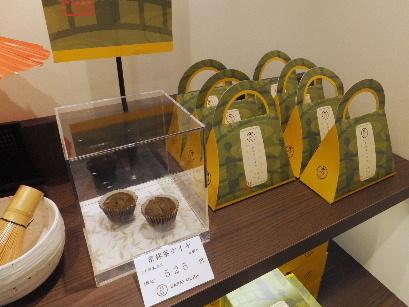 130716SASAYAIORI+⑥、京抹茶ケイキ.JPG