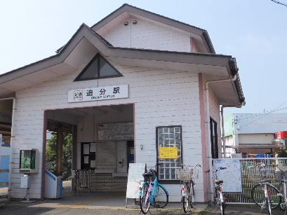 130728日永追分から東海道を歩く04、追分駅.JPG