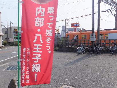 130728日永追分から東海道を歩く05、追分駅前.JPG