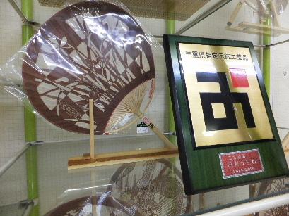 130728日永追分から東海道を歩く14、稲藤の日永うちわ.JPG