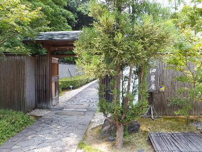 130728日永追分から東海道を歩く19、泗翠庵.JPG