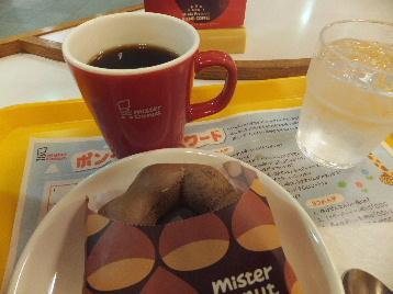 130904ミスドJR岐阜駅ショップ①、ブレンドコーヒーとポン・デ焼き栗ホイップ.JPG