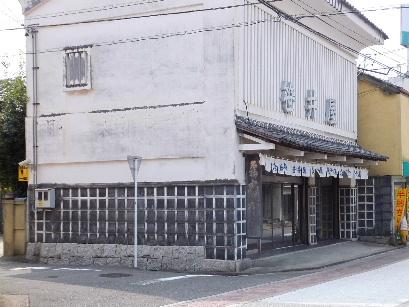 130912笹井屋本店①.JPG