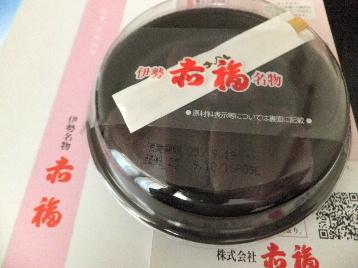 130918赤福ジェイアール名古屋タカシマヤ店③、3個入パック.JPG