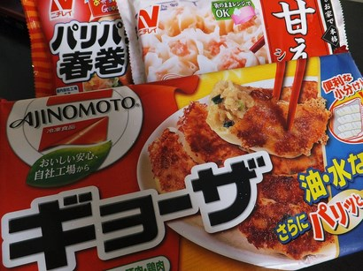 131002ゲンキーで買った冷凍食品 (コピー).JPG