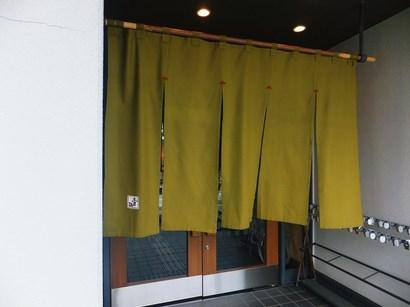 131026木曽路豊川店②、入り口 (コピー).JPG