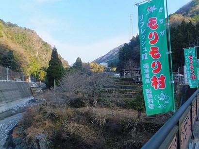 140102かすがモリモリ村①、遠景 (コピー).JPG