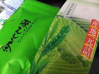 140102かすがモリモリ村④、お土産コーナー(在来種の緑茶) (コピー).JPG