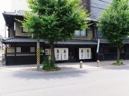 140616一保堂茶舗①、外観 (コピー).JPG