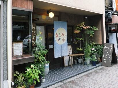 140812みつばち①、外観 (コピー).JPG