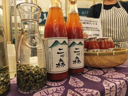 140907ジ・フーズ⑨、二ツ森トマトジュース試食 (コピー).JPG