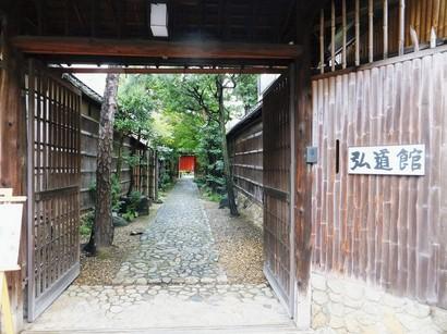 141101弘道館01 (コピー).JPG