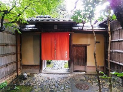 141101弘道館05 (コピー).JPG
