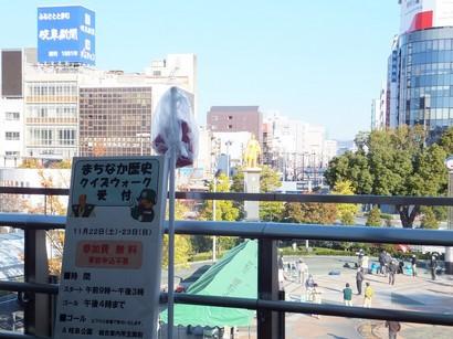 141122ぎふまちなか歴史クイズウォーク①、岐阜駅前デッキ (コピー).JPG