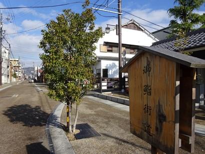 141223ぎふ歩き22、御鮨街道(白木町公園付近) (コピー).JPG