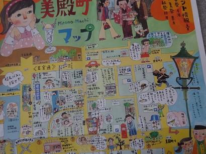 141229美殿町商店街①、美殿町マップ (コピー).JPG