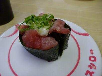 150102スシロー岐阜市橋店⑧、まぐろ山かけ (コピー).JPG
