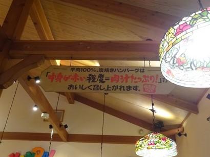 150319さわやか磐田本店②、店内 (コピー).JPG