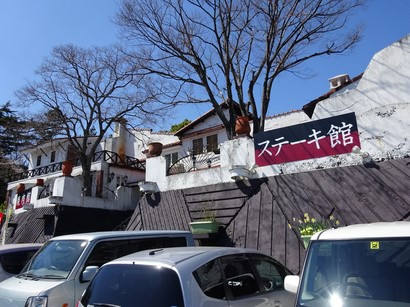 150324あさくま鹿谷ガーデン店④、外観 (コピー).JPG