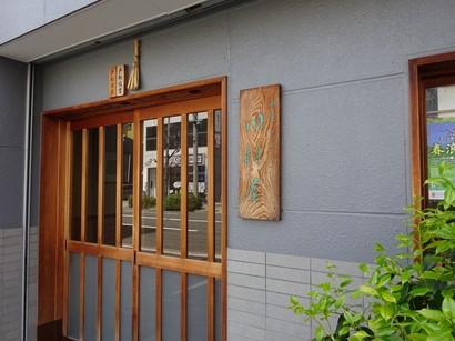 150418川村屋③ (コピー).JPG