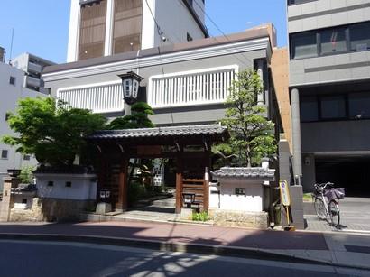 150423なごや歩き⑯、美濃忠本社 (コピー).JPG