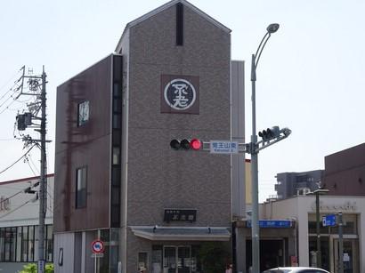 150426不老園(覚王山)① (コピー).JPG