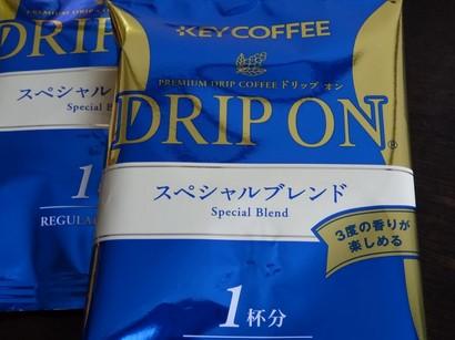 150517キーコーヒー、ドリップオンスペシャルブレンド① (コピー).JPG