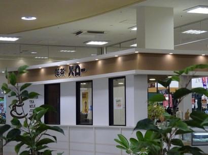 150730喫茶バロー① (コピー).JPG