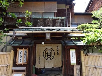 150809本家尾張屋① (コピー).JPG