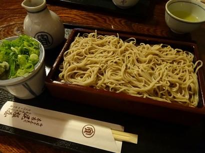 150809本家尾張屋②、せいろ (コピー).JPG