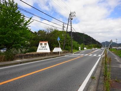 150911ラ コリーナ近江八幡①、案内看板 (コピー).JPG