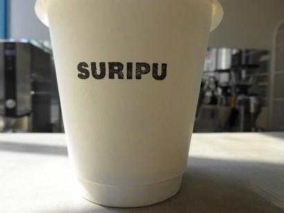 150922SURIPU④ (コピー).JPG