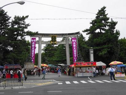 150925北野天満宮①、一の鳥居 (コピー).JPG