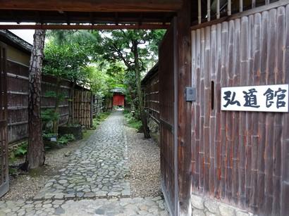 150925有斐斎弘道館① (コピー).JPG