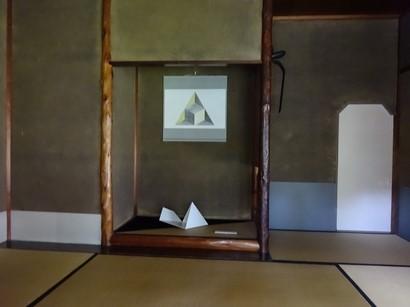 150925有斐斎弘道館⑥ (コピー).JPG