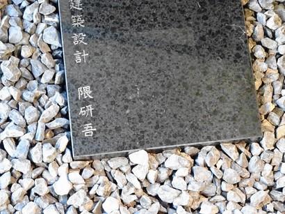 151012両口屋是清東山店② (コピー).JPG