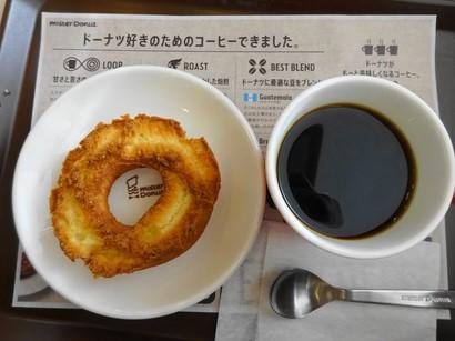 151027ミスドバロー市橋ショップ①、ブレンドコーヒーとオールドファッション (コピー).JPG