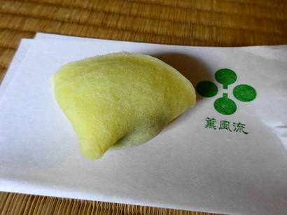 151101揚輝荘北園⑩、梅屋光孝「銀杏」 (コピー).JPG