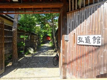 151104有斐斎弘道館01 (コピー).JPG
