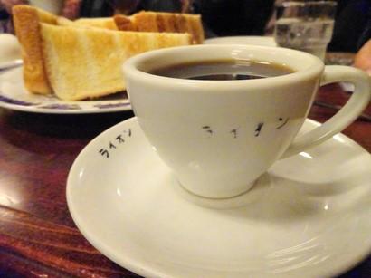 151122喫茶ライオン⑥、ホットコーヒー (コピー).JPG
