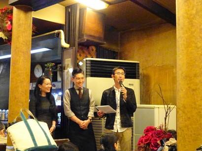 151122喫茶ライオン⑨、大竹敏之さんと喫茶ライオンのマスター&ママ (コピー).JPG