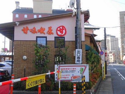 160103おかげ庵葵店②、外観(横から) (コピー).JPG