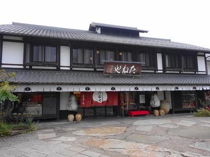 160105彦根美濠の舍②、たねや (コピー).JPG